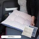 【ココトリコ】かわいい花柄のシートクッション[45cm×45cm カーシート カー用品 カワイイ お