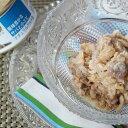 ナチュラルグルメ缶 風味豊かな サバと小エビ(75g)