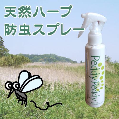 PeddyPeddy(ペディペディ) 防虫(蚊・ノミ・ダニ)スプレー【200ml】【送料込…...:cocotte-vert:10000206