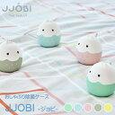 ショッピング新生児 おしゃぶり 除菌 ケース JJOBI(ジョビ) UVライト LED 除菌ライト コンパクト 小型 便利 携帯 軽量 充電式