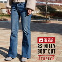 N | ビッグスター レディース ジーンズ デニム BIG STAR BSILLCNSPTN BS-MILLY BOOT CUT STRETCH ライトヴィンテージ | ブーツカット ..