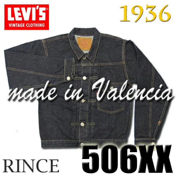 LEVIS 70501 00041stモデル リンス Gジャン1936年 506XX 復刻版トップボタン裏 555 刻印バレンシア縫製 レザーパッチ片面ビッグEのレッドタブLVC フラップ付きポケット赤耳デニム バックストラップ1999年リリース デッドストック