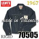 LEVIS 70505 0217後期3rd型 【4th】 リジッド1967年モデル 復刻版トップボタン裏 555 刻印バレンシア縫製 ビッグE LVCプリシュランク ヴィンテージリーバイス 米国製 ビッグE2000年リリース デッドストック
