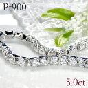 Pt900ダイヤモンド テニスブレスレットゴージャス 豪華 セレブ Wロック プラチナ ブレスレット 可愛い ジュエリー 人気 4月誕生石 ご褒美 ギフト ダイヤブレス ダイヤモンドブレスレット ダイア 5カラット 品質保証書 ホワイトデー