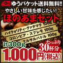 Imgrc0072160050