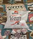 CCS コーヒーフレッシュ 5ml