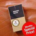 ●【200g】 ブルンジ・キレマ農園(BURUNDI Kirema)(スペシャルティコーヒー)(カップ・オブ・エクセレンス)[C]