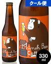 要冷蔵箕面ビール×TAKAMURAMinohBeerCoffeeIPA330ml【賞味期限:2020年7月31日】ビールクラフトビール(コーヒービール)※クール便代は別途必要です