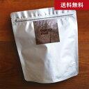 ●【送料無料】【500g】エスプレッソブレンド(Espresso Blend)(スペシャルティコーヒー)(ブレンドコーヒー)(コーヒー)[C]