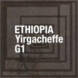 ●【】【1kg(1000g)】エチオピア イルガチェフェ G1(ガイアの夜明け コーヒー)[C]