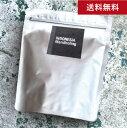 ●【送料無料】【1kg(1000g)】インドネシア ゴールド・トップ・マンデリン(コーヒー)[C]