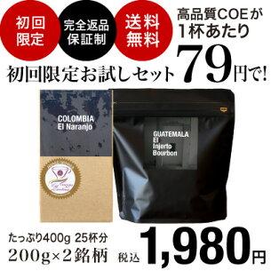 エクセレンス コーヒー