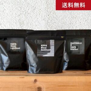 スペシャルティ・コーヒー コーヒー