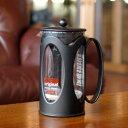 ボダム・ケニア(bodum KENYA)コーヒーメーカー1.0L[S]