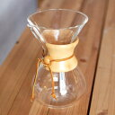ケメックス(CHEMEX) コーヒーメーカー 6カップ用 箱...
