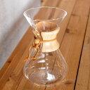 ケメックス(CHEMEX) コーヒーメーカー 10カップ用 箱入り(コーヒーメーカー)(ワイン(=7...