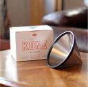 コアヴァ(Coava) Koneステンレスコーヒーフィルター6カップ用