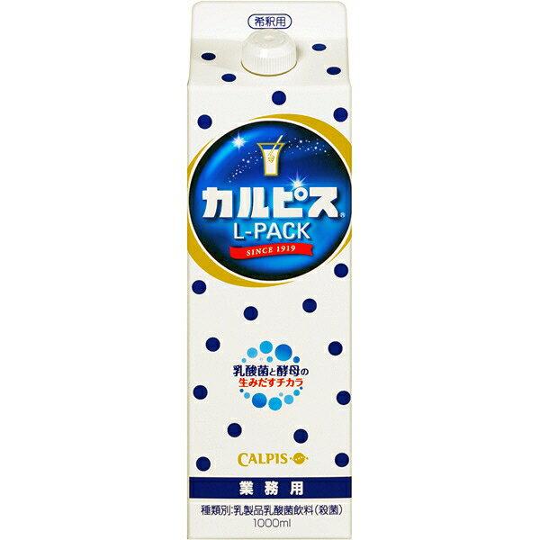 【送料無料】カルピス Lパック(6本セット)