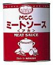 MCC ミートソース<アカ>(2号缶)