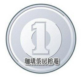 """好評""""1円""""ラッピングサービス"""