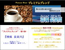 コーヒー豆 送料無料 お試し 珈琲 1000円ポッキリ ...