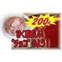 送料無料 コーヒー豆 エスプレッソ用 コーヒー 200g 20杯?30杯 本場イタリア・フィレンツェ