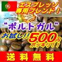 48%OFF!!■送料無料■500円!!コーヒー豆お試し!レンゲの蜜のような爽やかな甘み!ホ...