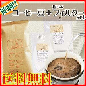コーヒー フィルター レギュラー