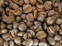 送料無料 コーヒー豆 2kg(500g×4袋)【各種 コーヒーメーカー/コーヒーミル 手動 電動/ドリッパー等で利用可】 /楽天市場 送料込み お試し コーヒー豆 敬老の日