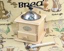 プジョー手挽きミルセット ノスタルジーナチュラル《コーヒー豆100g付・送料無料