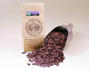 コーヒー ブラジルサントス・サン・マリノ