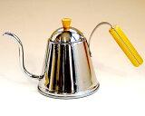 ステンレス製バールドリップコーヒーポット1.0L【あす楽対応】【RCP】【HLSDU】