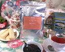 オリジナル紅茶 ケニア 100g【あす楽対応】【HLS_DU】