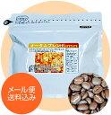 ブレンドコーヒー豆 オータムブレンド 200g【メール便 送料込】