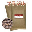 ブラジルコーヒー豆 200g パッセイオ農園【メール便 送料込】