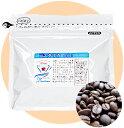 カップオブエクセレンス コスタリカコーヒー豆 200g