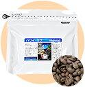 ハワイコナコーヒー豆 200g 本州内送料無料 ハワイコナコーヒーの中でも、最高ランクのエクストラファンシー100% 10P07Nov15