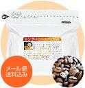 マンデリンコーヒー豆 トバコ 200g【メール便 送料込】マンデリン インドネシア