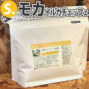 コーヒー豆 エチオピア モカ イルガチェッフェ 200g イエメン産とは一味ちがうエチオピア産モカを使用