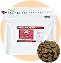 ゲイシャ パナマコーヒー豆 エスメラルダ農園 200g 送料無料