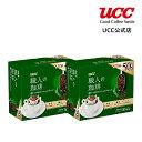 【UCC公式コーヒー】大容量 職人の珈琲 深いコクのスペシャルブレンド 100杯(7g×50杯×2箱) ドリップコーヒー