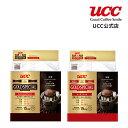 【UCC公式コーヒー】ゴールドスペシャル (GOLD SPECIAL) 2種飲み比べセット 8g×15杯×2袋 ドリップコーヒー