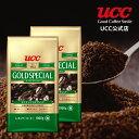 【UCC公式コーヒー】ゴールドスペシャル (GOLD SPECIAL) キリマンジァロブレンド 1000g×2袋 レギュラーコーヒー(粉)