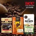 【UCC公式コーヒー】鑑定士おすすめセット 中級者向け 3種セット レギュラーコーヒー(豆)