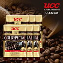 【UCC公式コーヒー】炒り豆ゴールドスペシャル (GOLD SPECIAL) スペシャルブレンド 6袋セット 2160g(360g×6袋) レギュラーコーヒー(豆)
