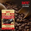 【UCC公式コーヒー】炒り豆ゴールドスぺシャル リッチブレンド 360g レギュラーコーヒー(豆)
