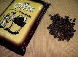 がりゅう珈琲 タイプA 500g【ブレンドコーヒー】【Limited edition exclusive】【コーヒー豆】