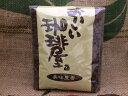 ショッピングアイスコーヒー 業務用アイスコーヒー 500g【業務用 喫茶店 カフェ コーヒー豆】