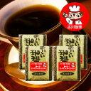 【古川珈琲★人気のコーヒー豆 送料無料セット】4つ選べる!プレミアム・コーヒーコレクション 500g×4個セット・合計2kg 送料無料(一部地域除く)【コーヒー豆】【コーヒー豆 送料無料】●この中に、きっと、あなたの探し求めている理想のコーヒーがあると思います。