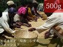 エチオピア モカ シダモウォッシュド【500g】【コーヒー コーヒー豆 珈琲豆】